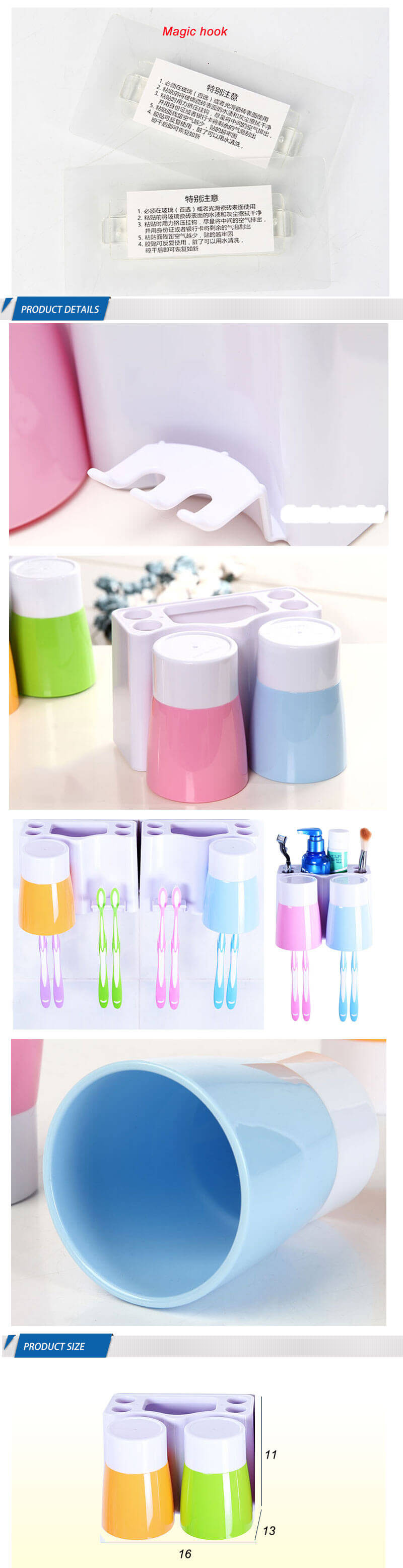 Wall Mounted Stand Plastic Kid Cute Funny Sucker Cup Bathroom Toothbrush Holder