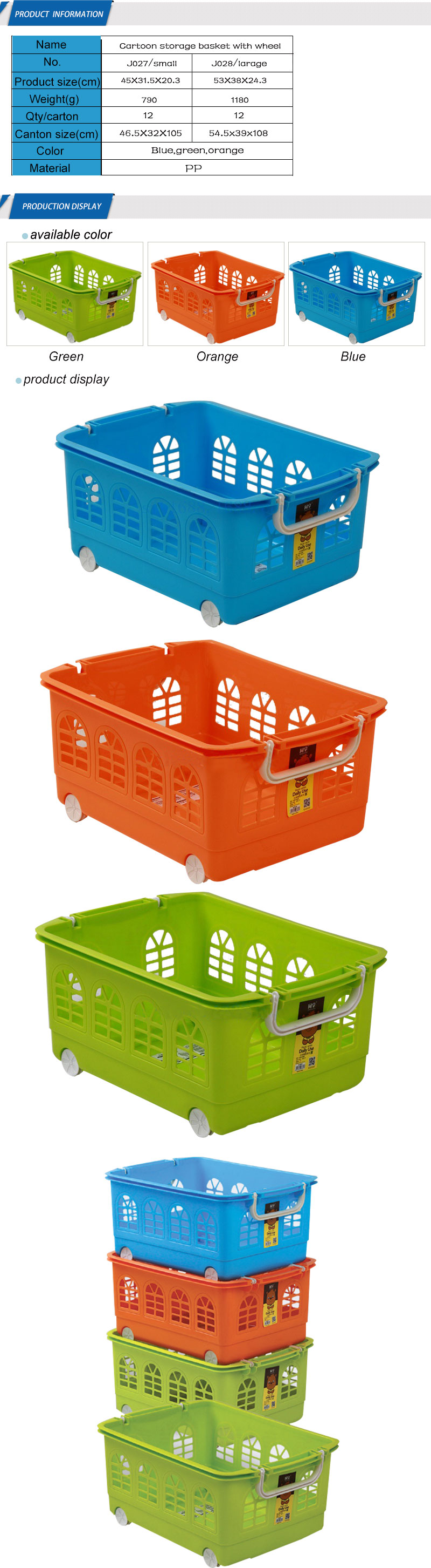 Baby Toy Clothing Handle Magnetic Wicker Plastic Storage Baskets