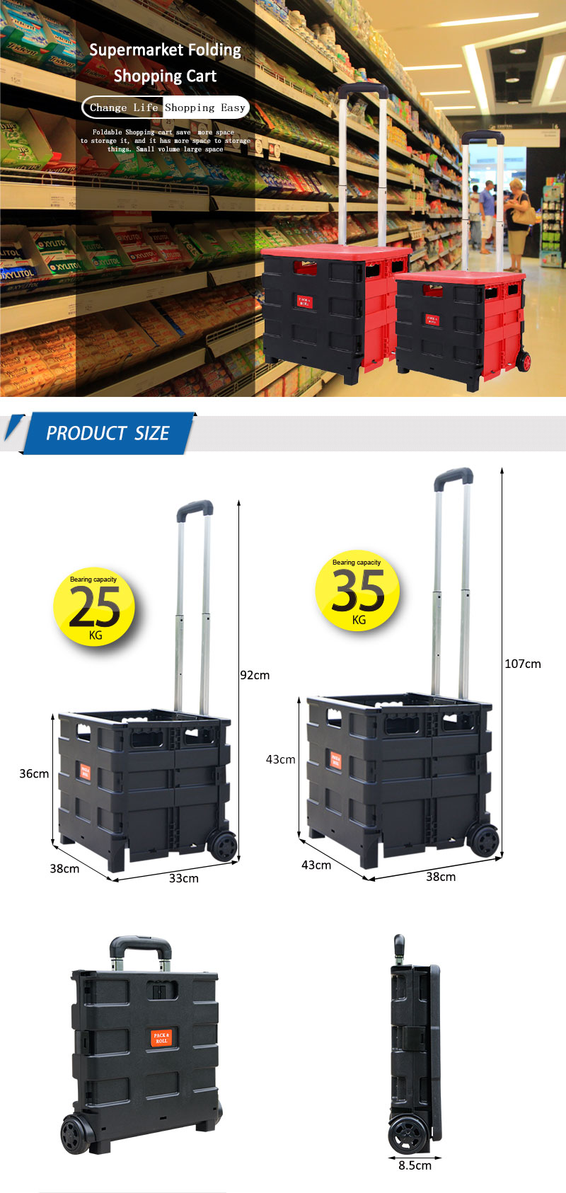 拉杆车包装和运输_01.jpg