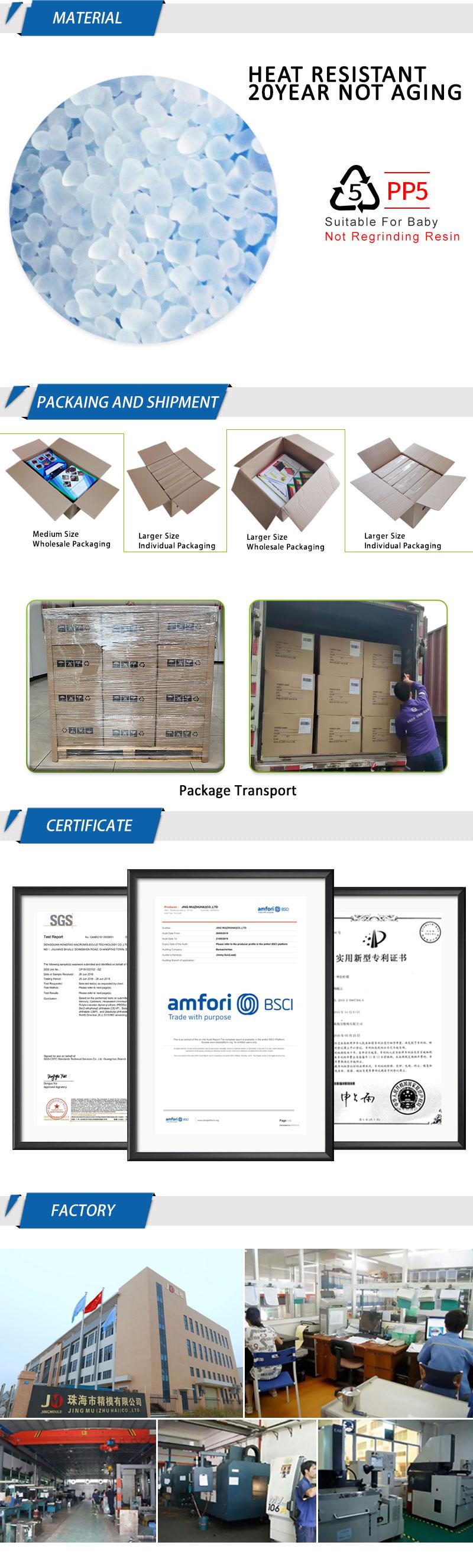 拉杆车包装和运输_03.jpg