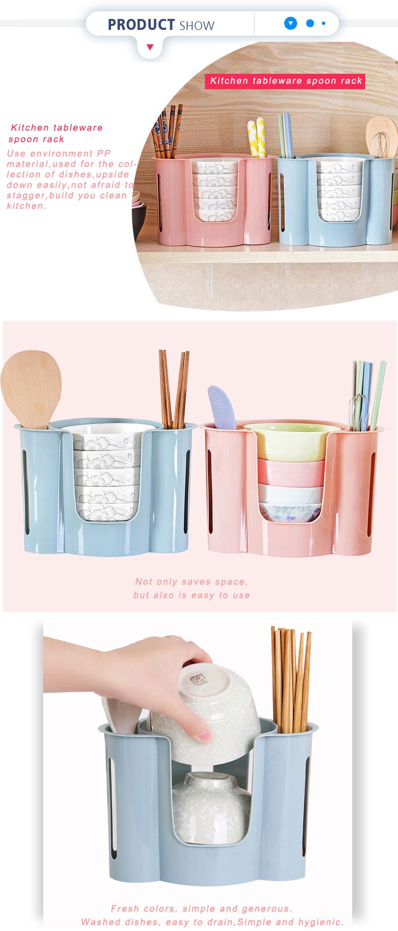 沥水架厨房用品餐具勺子置物架_01.jpg