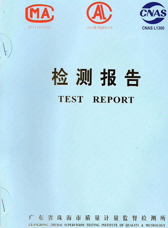 Test Report Certification