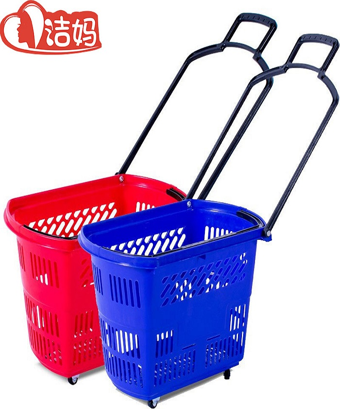4 Wheels shopping Basket