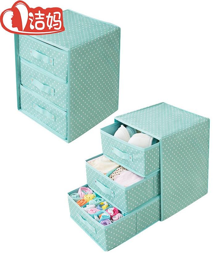 Underwear Fabric Drawer Storage Box