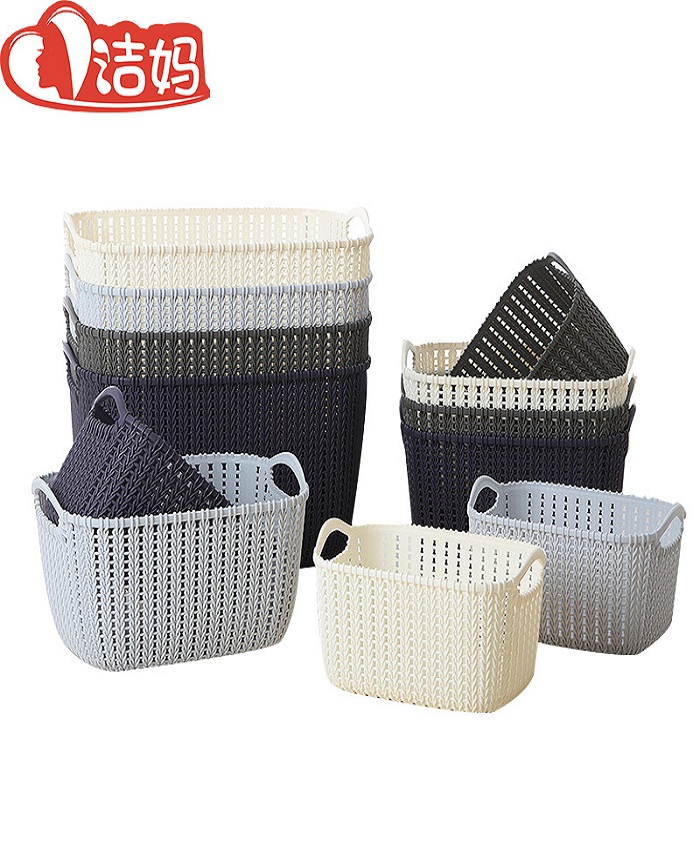 Cosmetics Imitate Woven Storage Basket