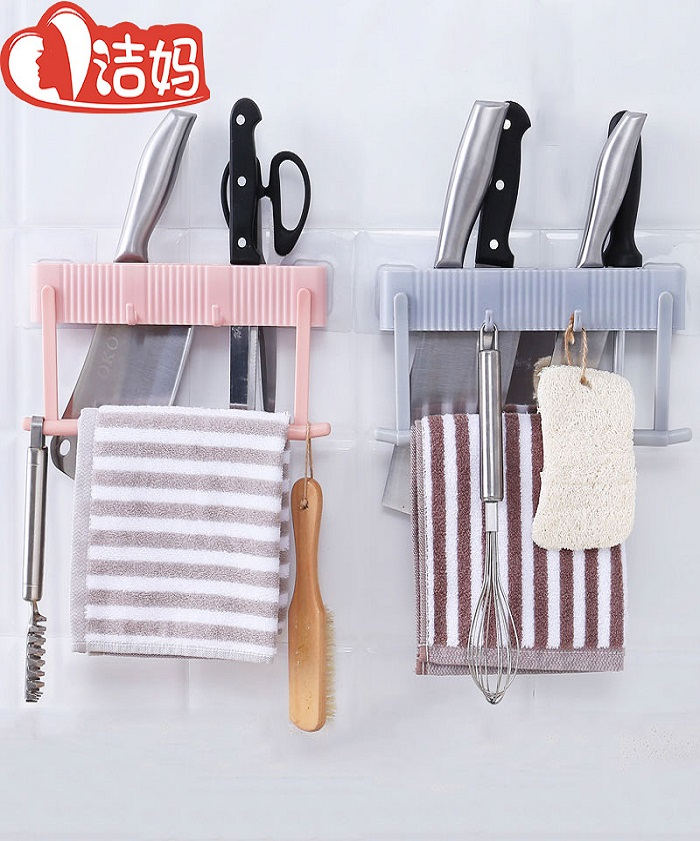 Wholesale Multifunction kitchen Wall Knife Holder